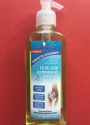 гель Не содержит мыла! средство для ежедневной интимной гигиены