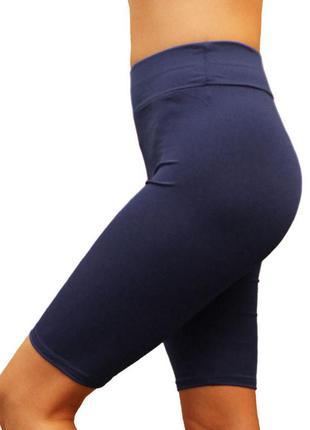 ✨велосипедки женские спортивные синие с высокой посадкой, р-ры...