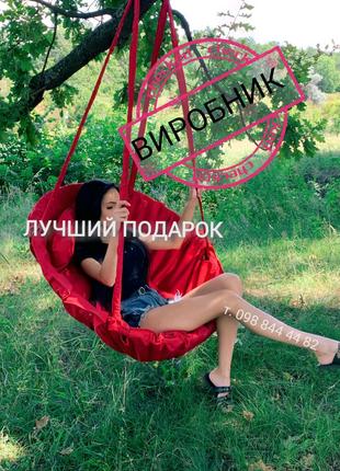Садовая Качеля Гамак Кресло Качеля