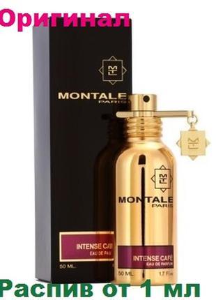 Оригинал montale intens cafe, 5 мл в спрее, парфюмированная во...