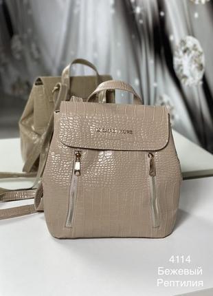 Женский рюкзак-сумка трансформер рептилия