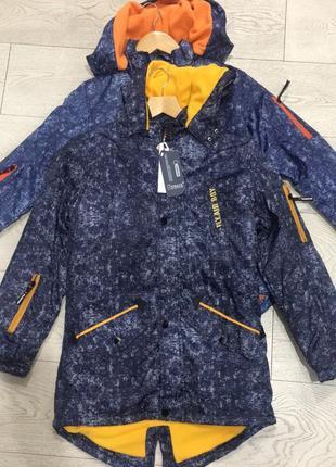 Куртка на флисовой подкладке.