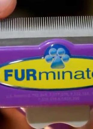 Фурминатор Furminator расческа для котов/собак. PROFF серия! О...