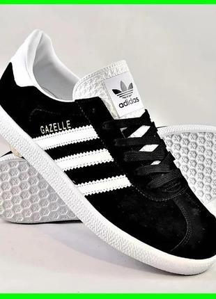 Кроссовки adidas gazelle черные адидас женские