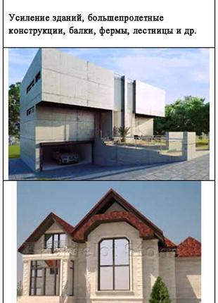 Архитектурное проетирование