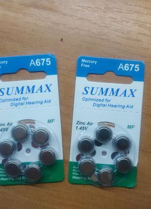 Батарейки для слухового аппарата, PR44, A675