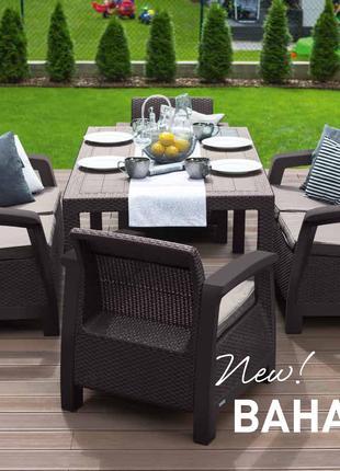 Комплект садовой мебели Keter Bahamas Fiesta Set