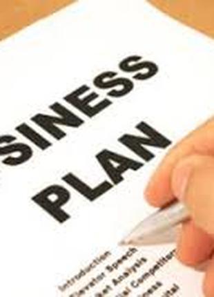 Заказать бизнес-план / презентацию / маркетинговое исследование
