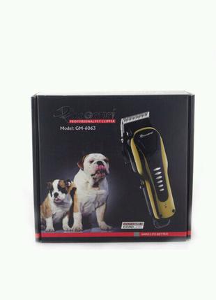 Машинка для стрижки животных GM 6063