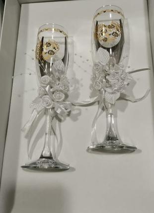 Продам новые бокалы для шампанского