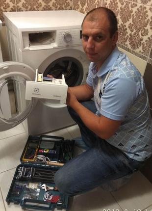 Мастер по ремонту стиральных машин . НАДЕЖНЫЙ мастер.