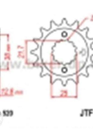 Передняя звезда JT Sprockets JTF511 - 15ZB Kawasaki ZR-7