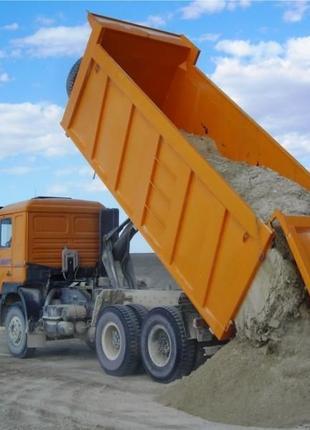 Песок Безлюдовский в Харькове с доставкой.