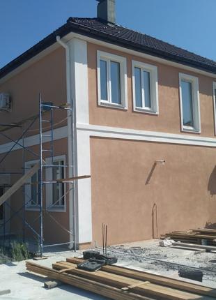 Фасадная декоративная штукатурка американка Киев цена