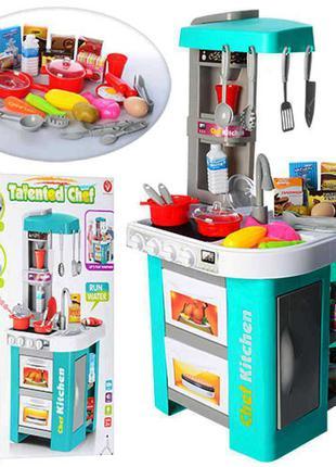 Детская игровая кухня с водой 922-48, посуда, водичка, продукты,