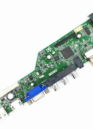 """Скалер T.V53.A8 15-60 """" Full HD USB HDMI AV"""