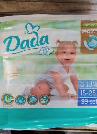 Памперсы , подгузники Дада Dada 160 грн ОПТ