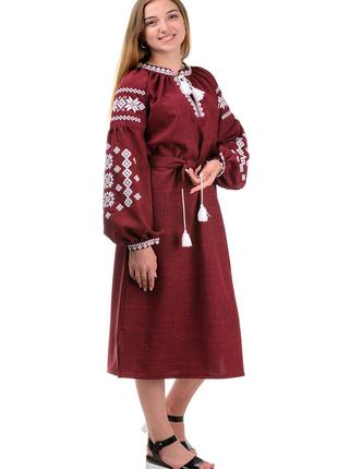 Вышиванка платье вышиванка женское