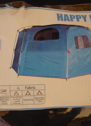 Палатка Tramp Happy Life 8 - 9 мест, 3 комнаты, высота 2м10