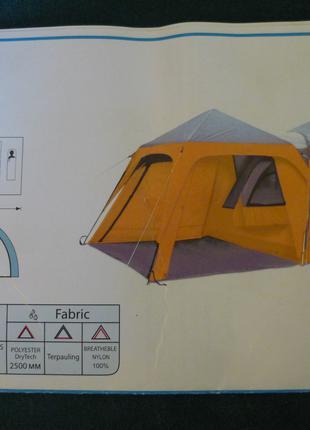 Палатка Tramp Elbrus. Для кемпинга. 6 мест.