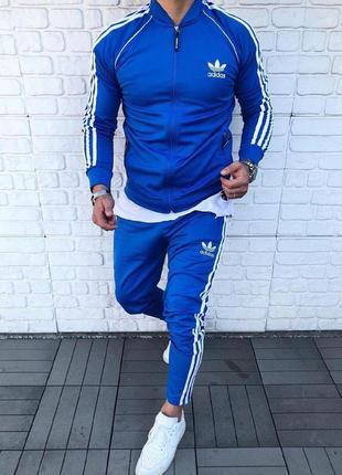 Стильный мужской спортивный костюм синий адидас adidas