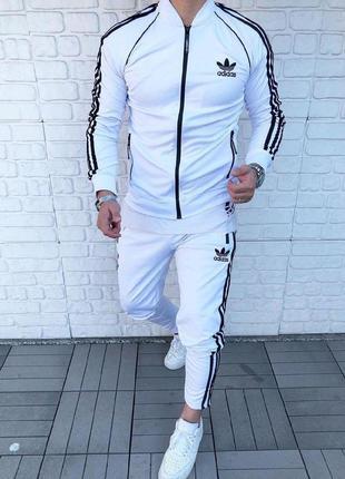 Стильный мужской белый спортивный костюм адидас adidas