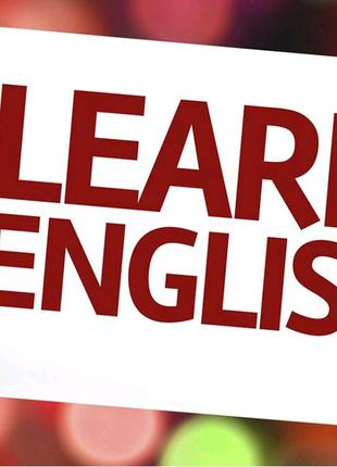Виконаю завдання з англійської мови(реферати, твори, контрольні)