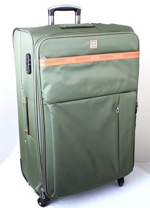 Большой чемодан для всей семьи