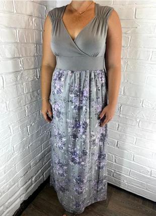 Макси платье сарафан цветочный принт
