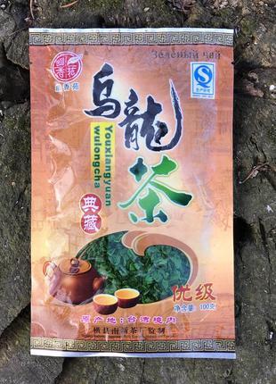 Китайский чай Женьшеневый улун 50г
