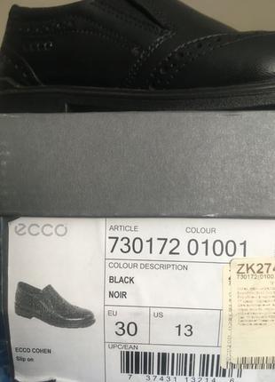туфлі шкільні Ecco 30