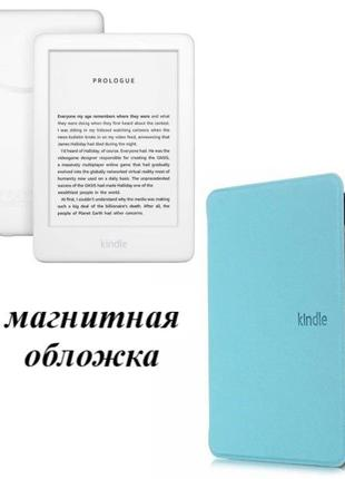 Электронная Книга Amazon Kindle 10Gen 8GB с подсветкой и обложкой