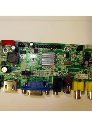 Скалер V59-HDMI-VGA-AUDIO-USB-2 мини