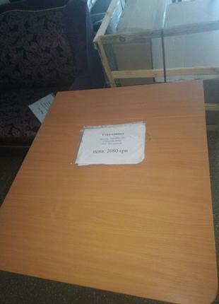 Стол книжка
