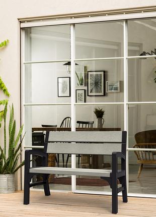 Комплект садовой мебели Keter Montero 2 Seater Bench