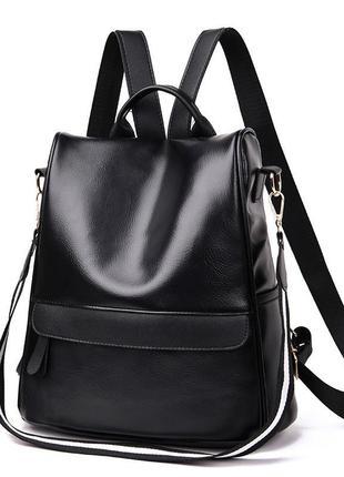 ⭐️новинка⭐️ новый классный рюкзак сумка эко кожа / городской /...