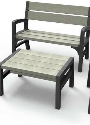 Комплект садовой мебели Keter Montero Set