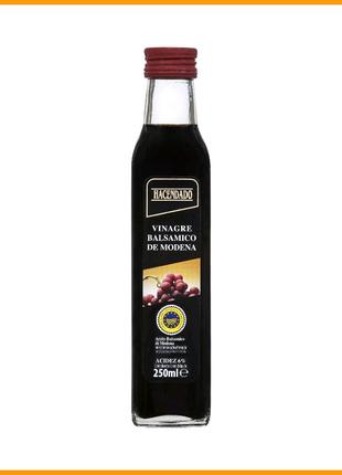Натуральный Бальзамический Уксус Vinagre Balsamico de Modena