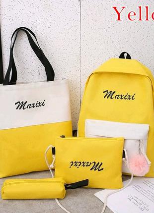 Набор HiFlash рюкзак сумка для девочек Желтый
