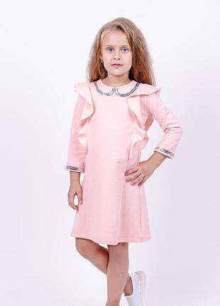 Платье для девочек школьное, розовое