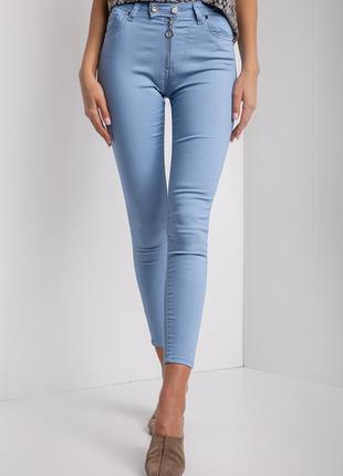 Летние стрейчевые джинсы голубого цвета с высокой посадкой 🔥ск...