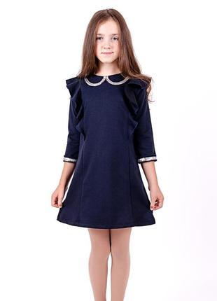 Платье для девочек школьное, темно-синие