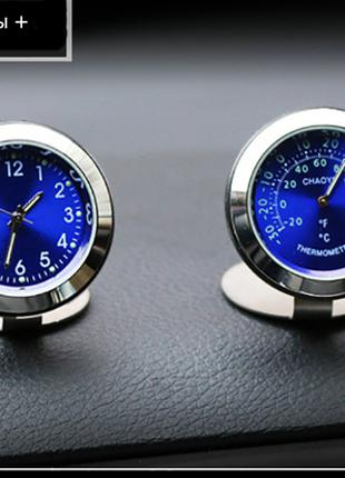Часы автомобильные  салонные + термометр