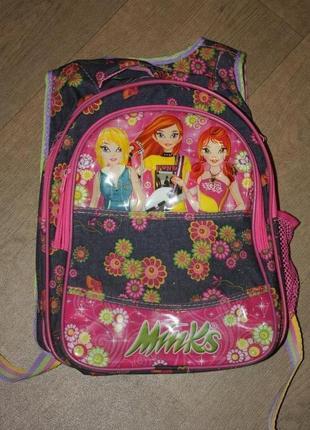 """Рюкзак детский школьный для девочек """"winks""""  для деток 1-4класс."""