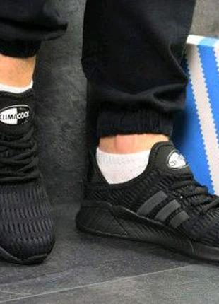 Кроссовки мужские черные Adidas Climacool 5157