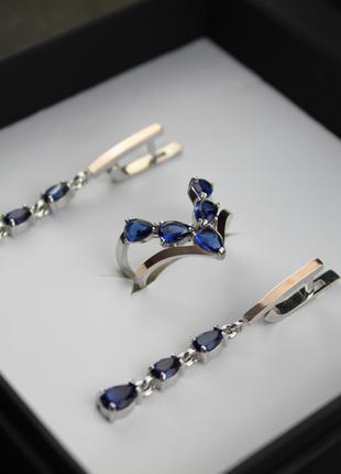 Кольцо и серьги с фианитом (серебро 925 пробы).Скидка 30%