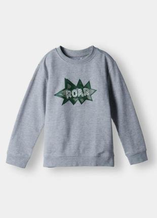 Батник на мальчика, свитер для мальчика, спортивная кофта на м...