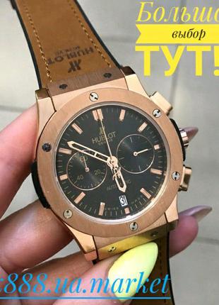 Наручные часы Hublot Classic Fusion Chronograph Модель 1012-0287