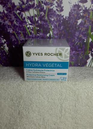 Hydra vegetal гидра вежеталь крем интенсивное увлажнение 48 часов