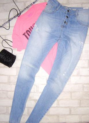 Мена крутые джинсы бойфренды,высокая посадка